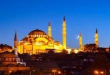 Photo of Camiye Gidenler ve Namaza Gelenler