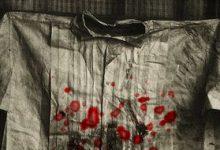 """Photo of Gizemli Bir Hikaye; """"Kanlı Gömlek"""""""