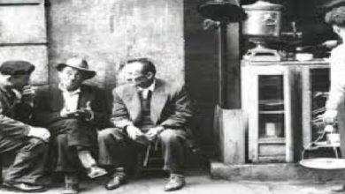 """Photo of Hikaye Oku; """"Eftalikus'un Kahvesi"""""""