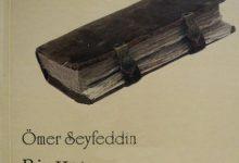 """Photo of """"Bir Hatıra"""" Hikayesi"""