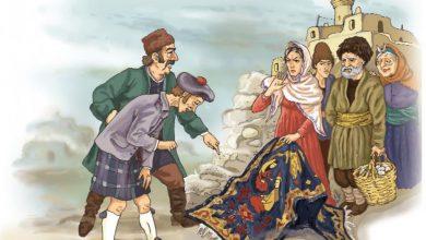Photo of Azerbaycan Edebiyatından; İte Atarım yada Satmam! Hikayesi
